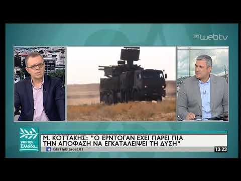 Ο Μανώλης Κοττάκης για την πολιτική αντιπαράθεση μέσω φωτογραφιών στον Σπύρο Χαριτάτο 7/5/19 | ΕΡΤ