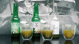 Test herbaty Matcha w butelkach i przepis na Matcha Tonic. Czajnikowy.pl Portal i sklep z herbatą http://www.czajnikowy.pl Facebook: http://facebook.com/czaj...