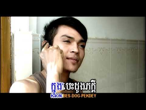 Khemarak Sereymon - Nisei Chea Prean Kor Mean Besdong