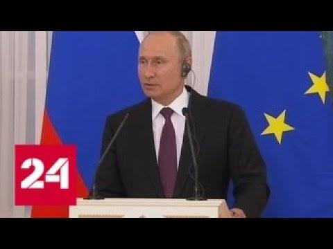 В чем разница между Сенцовым и Вышинским: ответ Путина журналисту из Франции - Россия 24