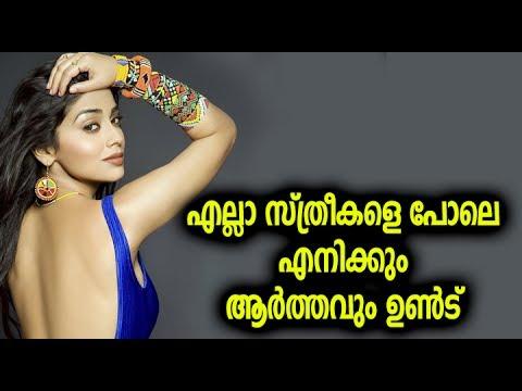 സൗന്ദര്യ രഹസ്യത്തെ കുറിച്ച് ശ്രിയ | Shriya Saran talk about her beauty secret