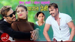 Pagal Premi Bani - Bishnu Majhi & Mohan Khadka