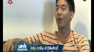 Nonton                                                                                         Love Syndrome                       Film Subtitle Indonesia Streaming Movie Download