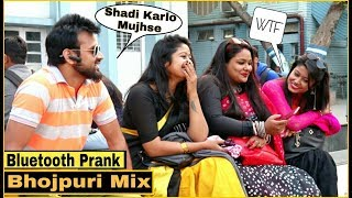 Bluetooth Prank - Proposing Cute Girl's #3 - Bhojpuri Mix - Pranks In India| By TCI