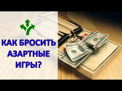 Ограничения на азартные игры в интернете установленные банком