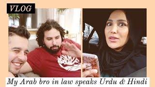 MY ARAB BRO IN LAW SPEAKS URDU AND HINDI   Amena's Family Vlog 23