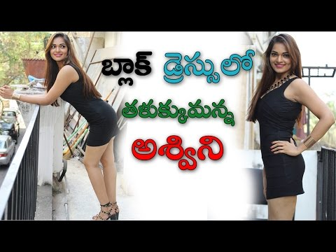 Video Ashwini Latest Stills In Black Dress   Actress Ashwini download in MP3, 3GP, MP4, WEBM, AVI, FLV January 2017