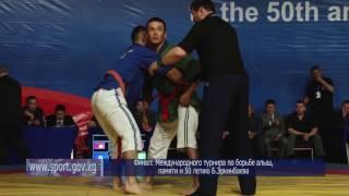 ФИНАЛ: до 80 кг. Руслан Тавалдиев (Кыргызстан) – Эсенбек Кудайбердиев (Кыргызстан)