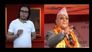 Filmy Kiro is a comedy program hosted by a famous comedian presenter Santosh Khanal who himself appears in different style as 'Filmy Baje' and others.