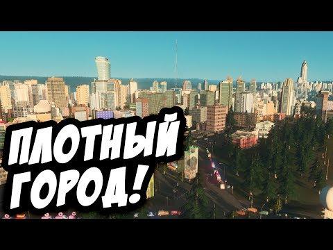 Cities: Skylines - Город после катастрофы! #15
