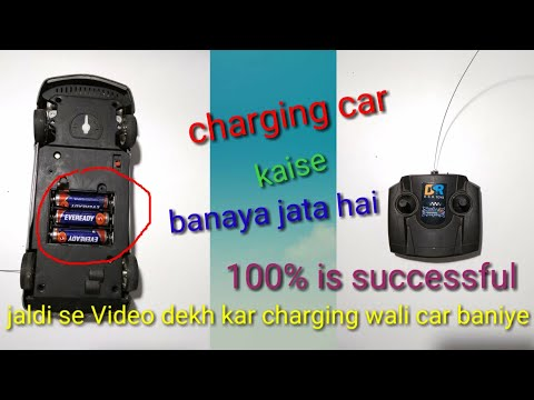How To Make Remote Control With Charging Car.