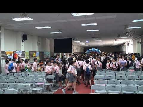 106學年台中市立人國小畢業典禮--歡送畢業生離校