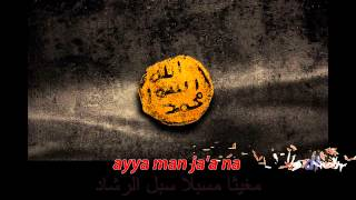 SHOLATUN BISSALAMIL MUBIN صلاة بالسلام المبين - SHOUTU SHABAB