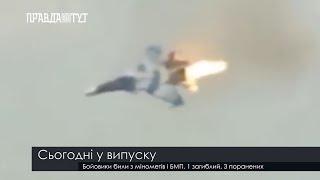 Випуск новин на ПравдаТут за 17.10.18 (13:30)