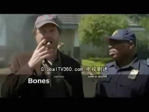 Backstrom FOX Trailer