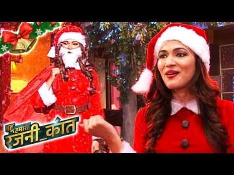 Rajni Dresses Up As SANTA CLAUS | Bahu Humari Rajn