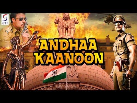 Video Andha Kanoon - Dubbed Hindi Movies 2016 Full Movie HD l Darshan, Rakshita download in MP3, 3GP, MP4, WEBM, AVI, FLV January 2017