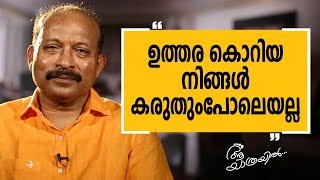 Video  Aa Yathrayil 307  Safari TV   Dr. N. J. Nadarajan Part 3 MP3, 3GP, MP4, WEBM, AVI, FLV Maret 2019