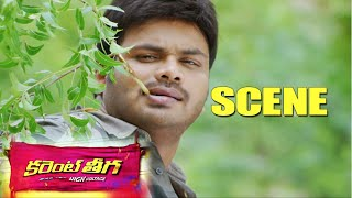 Nonton Manchu Manoj Funny Entry As V I P Group President    Current Theega Movie Scenes Film Subtitle Indonesia Streaming Movie Download