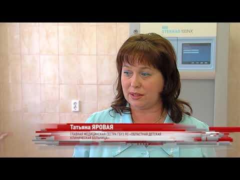 В детской областной клинической больнице приобрели современный ультразвуковой сканер