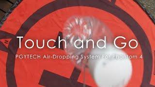 Phantom4シリーズに追加搭載可能な、物件投下装置「PGYTECH Air-Dropping system for DJI PHANTOM 4」のテスト