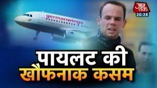 Video Last Moments Of the Germanwings Crash MP3, 3GP, MP4, WEBM, AVI, FLV Maret 2019