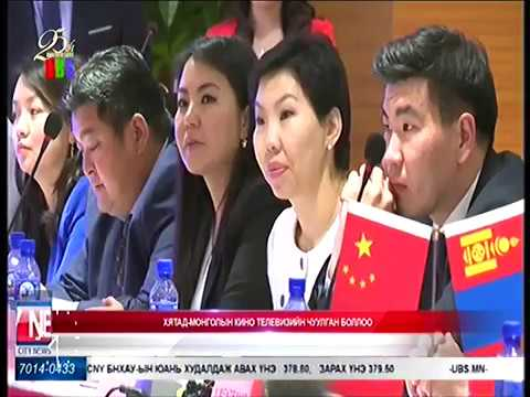 Монгол, Хятадын Кино телевизийн салбарт шинэ боломж нээгдэж байна