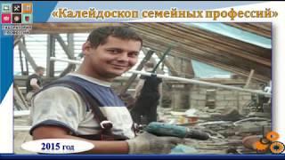 Фильм «Итоги реализации городского проекта «Лаборатория профессий. Дошкольник»