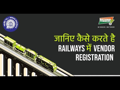 How to start business with railways | Railway Vendor Registration | Become Vendor in Indian railways