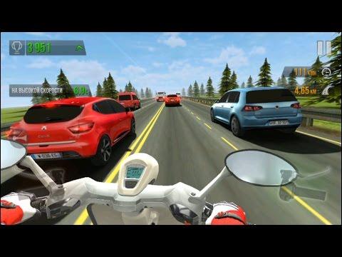 Traffic Rider лучший МОТО симулятор для мобильного.