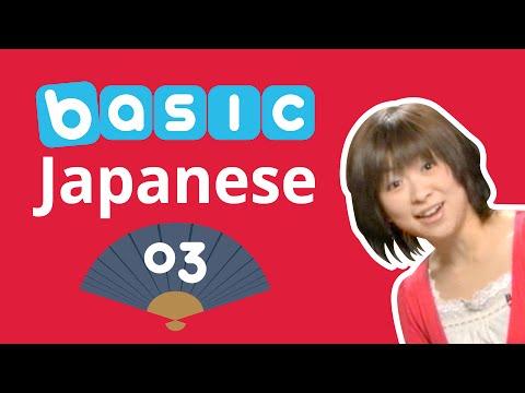 Grüße auf Japanisch