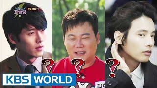 Video Let's Go! Dream Team II | 출발드림팀 II :Married Couples - Part 1 (2014.11.27) MP3, 3GP, MP4, WEBM, AVI, FLV Juni 2018