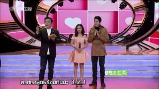 Video 140809 Generation Show (Mike & Aom Cut) [Thai sub] 1/3 MP3, 3GP, MP4, WEBM, AVI, FLV November 2018