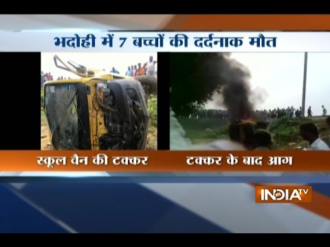 7 kids killed after school van collides with passenger train at UP's Bhadohi