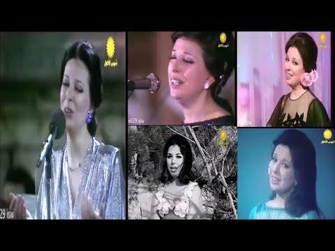 نجاة الصغيرة مطربة  مصرية  بحلاوة صوتها غنت 7 أغنيات   Songs Najat Al Saghira (видео)