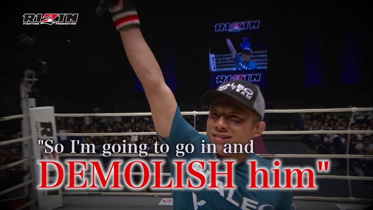 Horiguchi vs Tokoro/RIZIN20170730