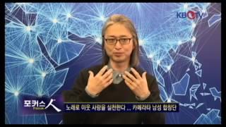 TV Interview | KBTV