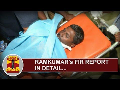 Ramkumars-FIR-Report-in-Detail-Thanthi-TV