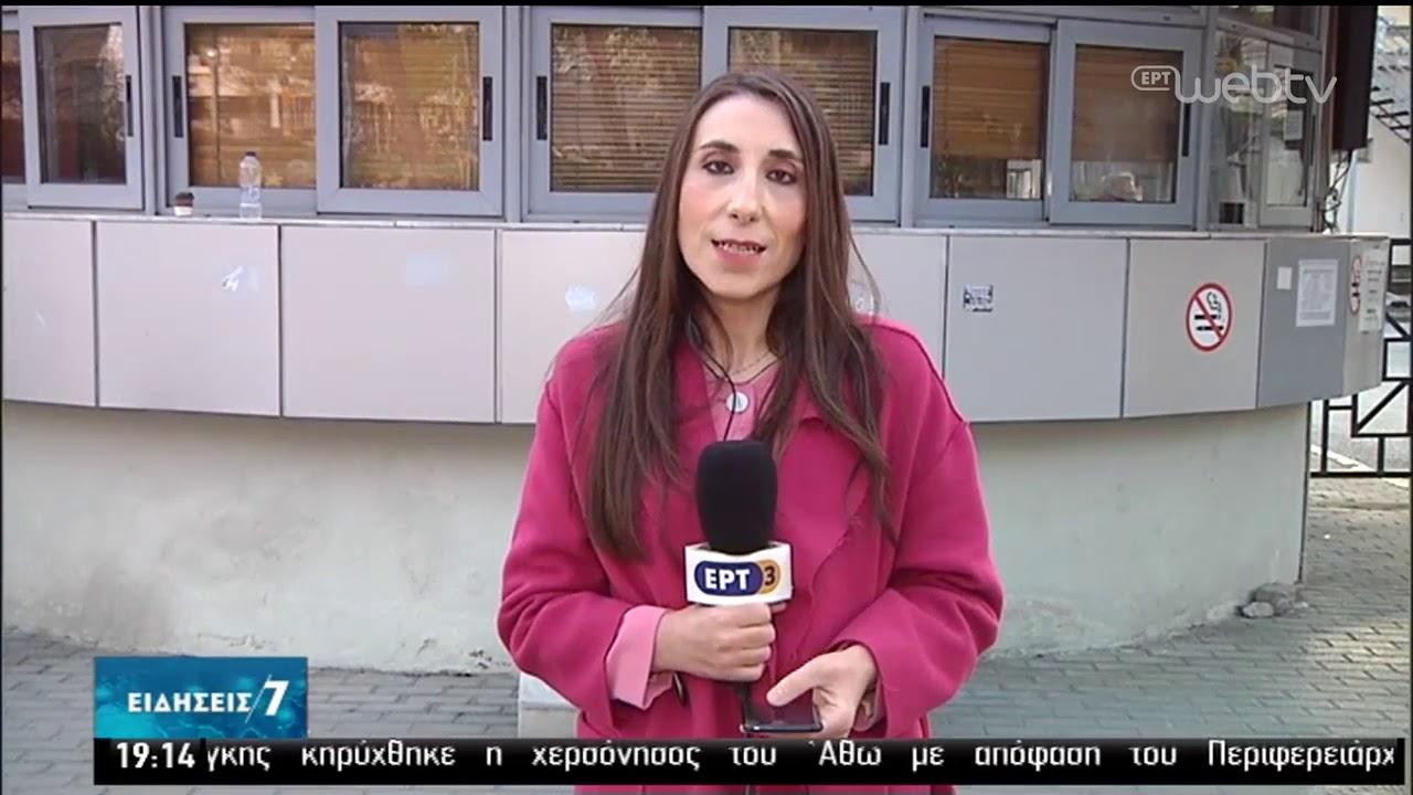 Καραντίνα σε Ν. Μάκρη, Δροσερό, Λάρισα-Λήγει αύριο για Εχίνο, Φούστανη |13/04/2020 | ΕΡΤ