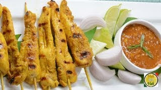 Chicken Satay With Peanut Sauce  - By Vahchef @ Vahrehvah.com