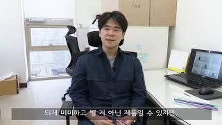 강남뉴스타트업_애셔