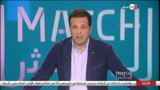 برنامج الماتش : لقب بطولة الخريف وكرة القدم المغربية في 2016