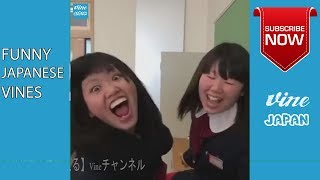 Funny Japanese Vines High School Girls July 2017 CompilationFunny Japanese Vines July 2017 Compilation The Best Japanese Vines Compilations!SUBSCRIBE to see more of Funny Japanese VinesWeird Japanese Vine compilation from the Best Viners of July 2017!Be sure to check out