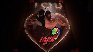 Love9 TV Series 01 - Episode 08