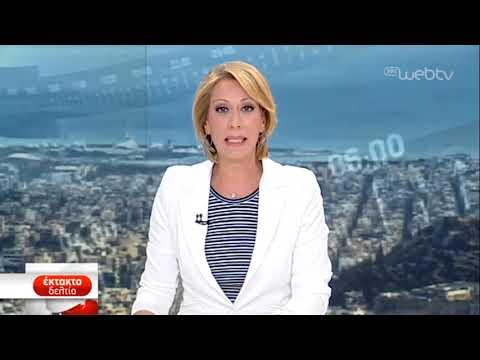 Πτώση ελικοπτέρου στη θαλάσσια περιοχή του Πόρου -Ανασύρθηκαν σοροί | 20/08/2019 | ΕΡΤ