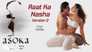 Song Name - Raat Ka Nasha Version 2Album  -  AsokaSinger - ChitraLyrics - GulzarMusic Composer - Anu MalikDirector - Santosh SivanStudio - Arclightz & FilmsProducer - Shah Rukh Khan, Juhi ChawlaActors - Shah Rukh Khan, Kareena KapoorMusic Label - Sony Music Entertainment India Pvt. Ltd.© 2001 Sony Music Entertainment India Pvt. Ltd.Follow us:Vevo - http://www.youtube.com/user/sonymusicindiavevo?sub_confirmation=1Facebook: https://www.facebook.com/SonyMusicIndiahttps://www.facebook.com/SonyMusicRewind Twitter: https://twitter.com/sonymusicindiahttps://twitter.com/SonyMusicRewindG+: https://plus.google.com/+SonyMusicIndia