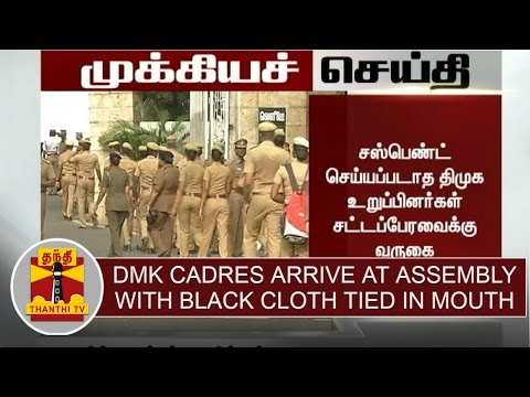 Breaking-News--DMK-Cadres-arrive-at-Assembly-with-Black-Cloth-tied-in-their-Mouth