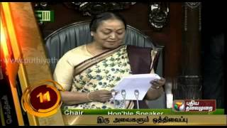 Speed News at 10 PM (05/12/2013)