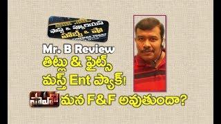 Fast And Furious Presents Hobbs and Shaw Telugu Movie Review | Jason Statham | Mr. B