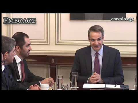 Video - Μητσοτάκης: Τα Ηνωμένα Αραβικά Εμιράτα να γίνουν μέρος του ελληνικού success story